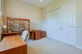 16 Alston Bay - Photo 21