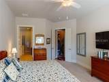 21 Coopers Hawk Road - Photo 22