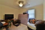 2077 Smiths Crossing - Photo 16