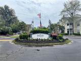 100 Kensington Boulevard - Photo 24