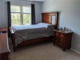 175 Ceasar Place - Photo 14