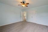 231 Station Parkway - Photo 12