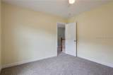 231 Station Parkway - Photo 17