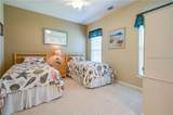 15 Rolling River Drive - Photo 28