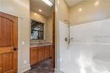 184 Oak Colony Drive - Photo 32