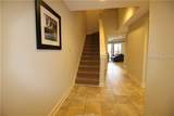 9 Harbourside Lane - Photo 14