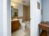 9 Broomsedge Court - Photo 22