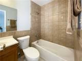 9 Broomsedge Court - Photo 23
