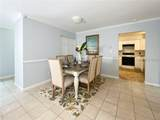 9 Broomsedge Court - Photo 7
