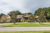 184 Oak Colony Drive - Photo 12