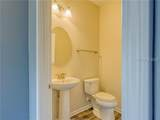 288 Wiregrass Way - Photo 17