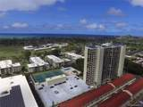 322 Aoloa Street - Photo 22