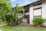 96-212 Waiawa Road - Photo 12
