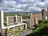 801 Ala Nioi Place - Photo 1