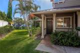 7018 Hawaii Kai Drive - Photo 15
