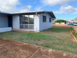 350 Hanakoa Street - Photo 3