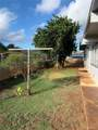 350 Hanakoa Street - Photo 4