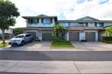 92-1502 Aliinui Drive - Photo 1