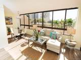 2499 Kapiolani Boulevard - Photo 1