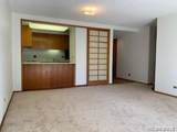 1350 Ala Moana Boulevard - Photo 2