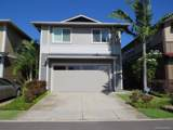 91-6221 Kapolei Parkway - Photo 11