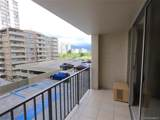 2345 Ala Wai Boulevard - Photo 11
