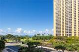 1388 Ala Moana Boulevard - Photo 12