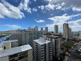 2345 Ala Wai Boulevard - Photo 8