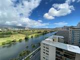 2345 Ala Wai Boulevard - Photo 9