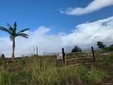 94-1100 Kunia Road - Photo 1