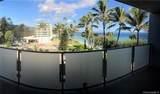 53-549 Kamehameha Highway - Photo 7