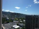 1212 Nuuanu Avenue - Photo 2