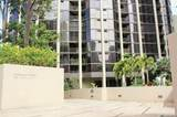 60 Beretania Street - Photo 1