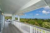 59-068 Kamehameha Highway - Photo 4