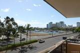 1684 Ala Moana Boulevard - Photo 3