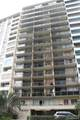1684 Ala Moana Boulevard - Photo 8