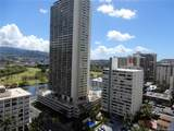 2240 Kuhio Avenue - Photo 4