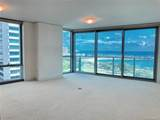 1288 Ala Moana Boulevard - Photo 12