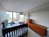 1009 Kapiolani Boulevard - Photo 10