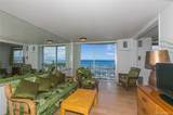 1765 Ala Moana Boulevard - Photo 4