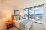 600 Ala Moana Boulevard - Photo 13