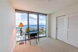 600 Ala Moana Boulevard - Photo 14