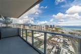 600 Ala Moana Boulevard - Photo 4