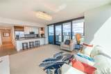 600 Ala Moana Boulevard - Photo 7