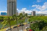 1676 Ala Moana Boulevard - Photo 2