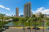 1676 Ala Moana Boulevard - Photo 3