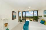 322 Aoloa Street - Photo 7