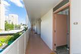225 Liliuokalani Avenue - Photo 16