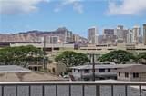 2439 Kapiolani Boulevard - Photo 1