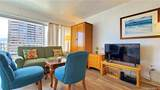 1777 Ala Moana Boulevard - Photo 5